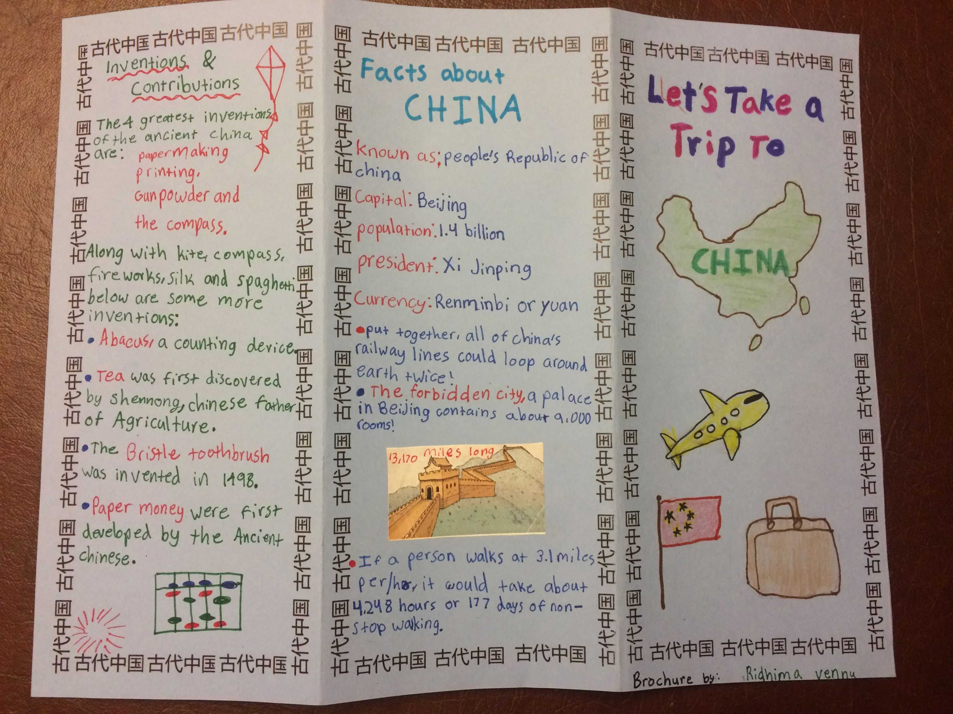 Ancient China Travel Brochure | Elementary School Projects With Regard To Brochure Templates For School Project