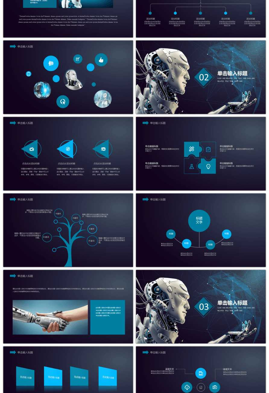 Awesome High Tech Ppt Template For Surreal Intelligent Robot With High Tech Powerpoint Template