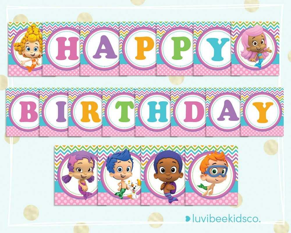 Bubble Guppies Happy Birthday Banner - Printable Pdf Banner With Regard To Bubble Guppies Birthday Banner Template