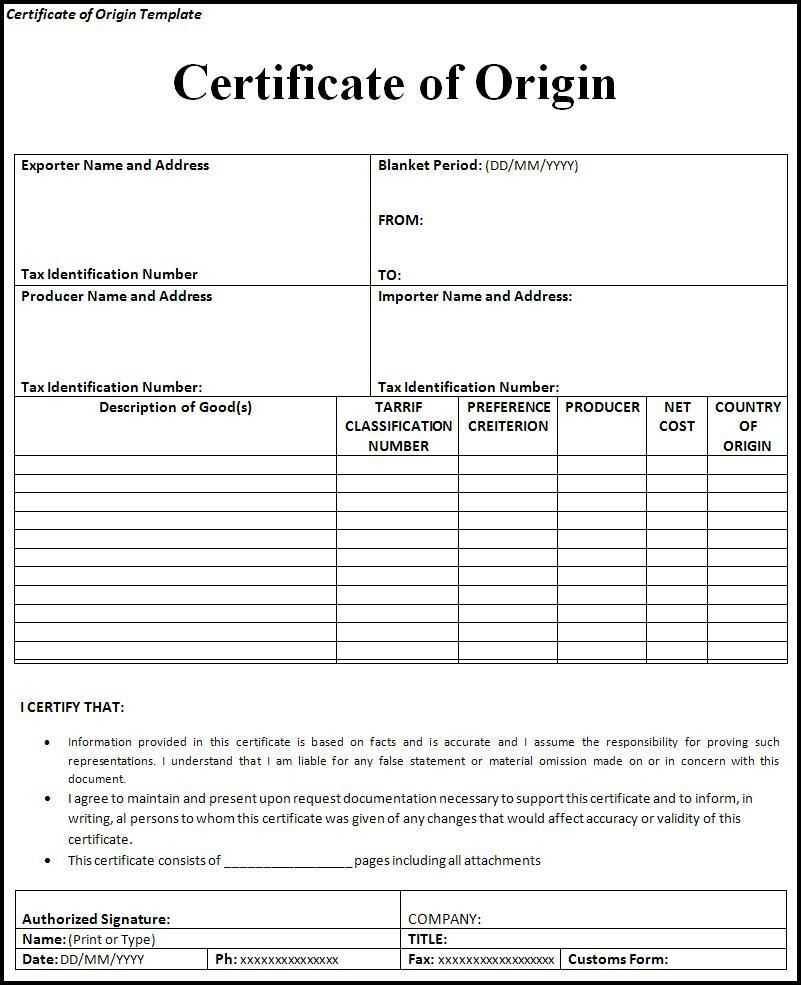 Certificate Of Origin Form | Printableform | Certificate Of With Regard To Certificate Of Origin Template Word