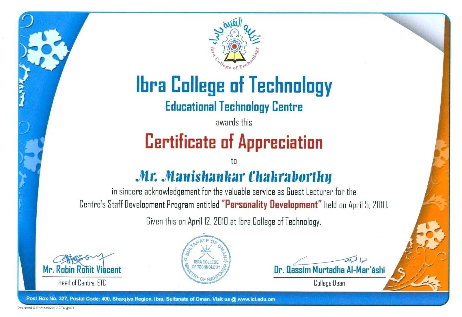 Ideas For International Conference Certificate Templates In Throughout International Conference Certificate Templates