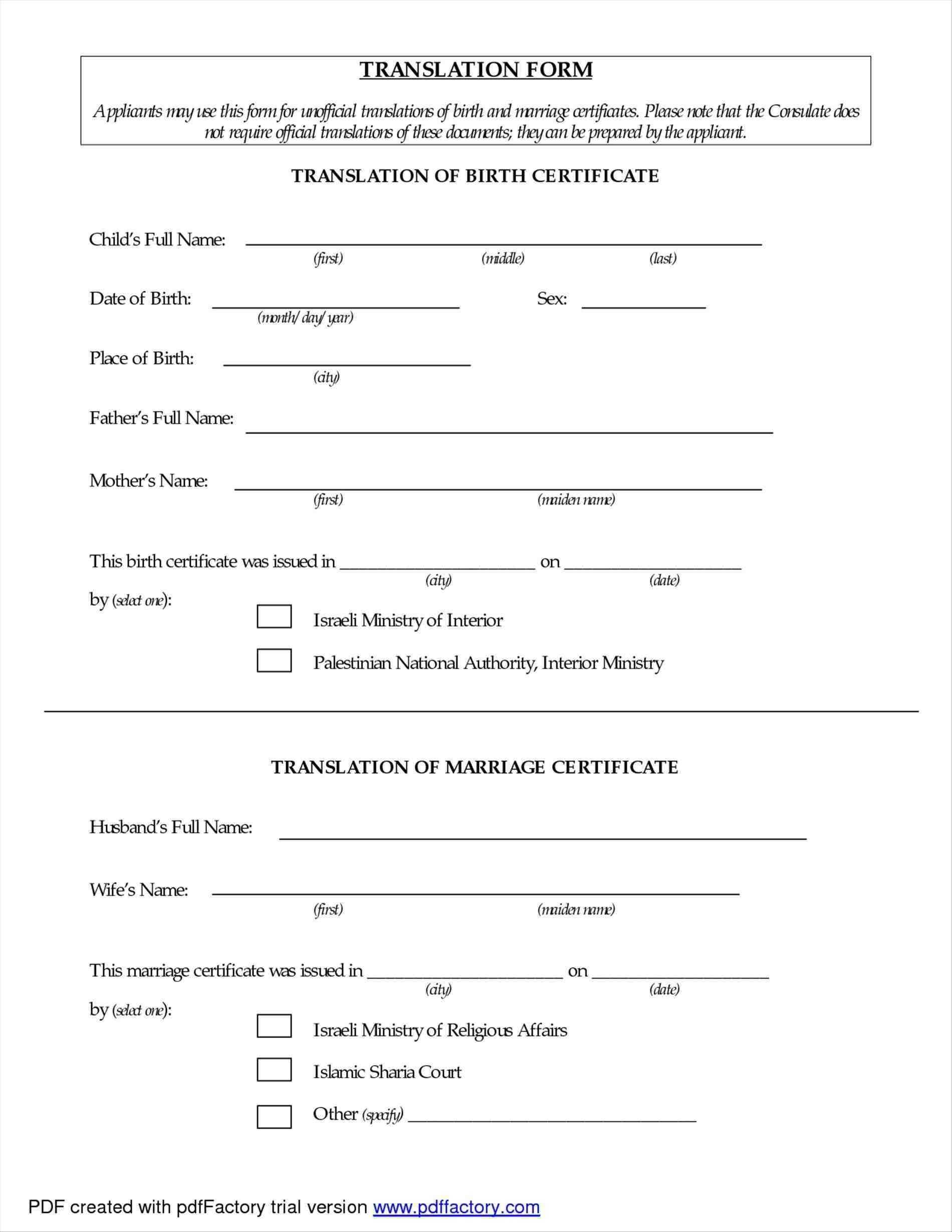 Mexican Marriage Certificate Template Brochure Templates Pertaining To Marriage Certificate Translation Template