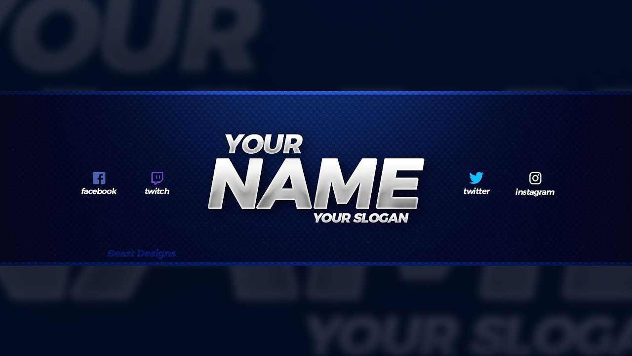 New Free 2018 Youtube Banner Template! - (Free Youtube Banner Template Psd) For Yt Banner Template
