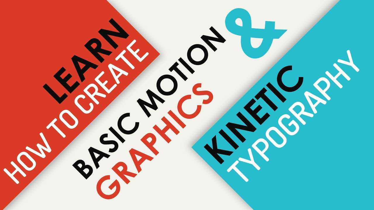 Powerpoint Animation Tutorial Motion Graphics And Kinetic Typography Throughout Powerpoint Kinetic Typography Template