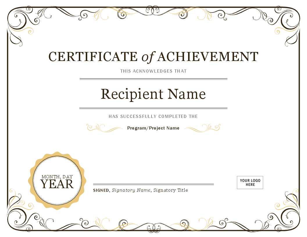 Superlative Certificate Template - Atlantaauctionco Pertaining To Superlative Certificate Template